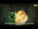 Крипер vs Эндермэн.Эпичная Рэп Битва в Майнкрафте 1 часть